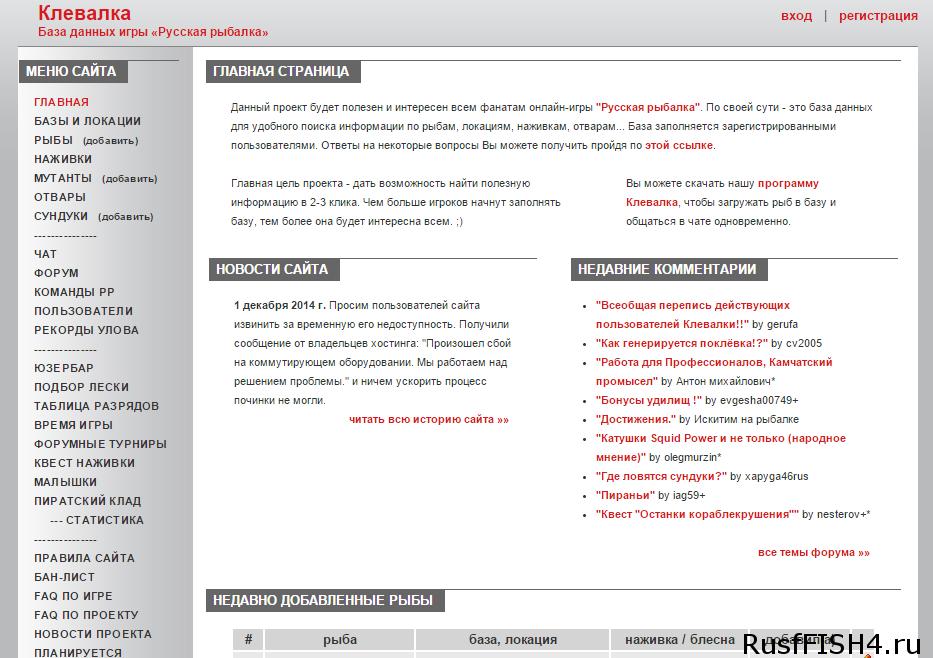 klevalka.net