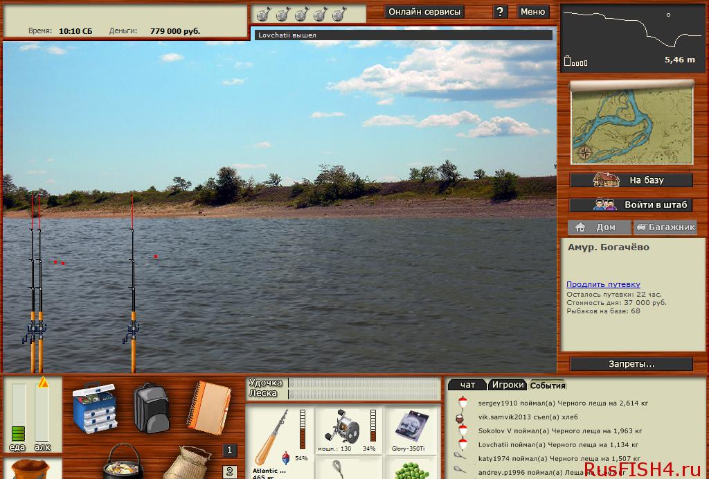 Где ловить рыбу на озере в рр3