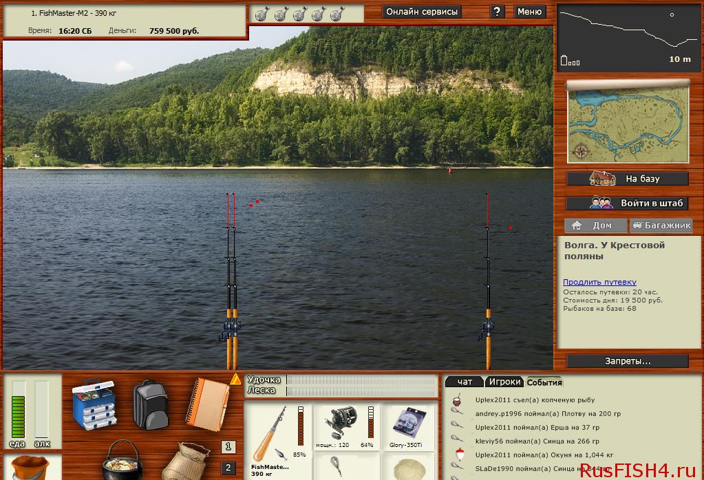 Ловля рыбы синец на Волге в РР3