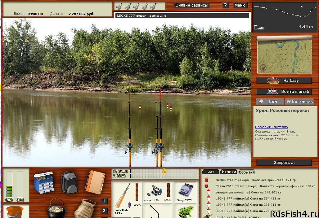 Ловля сома в Русской Рыбалке онлайн