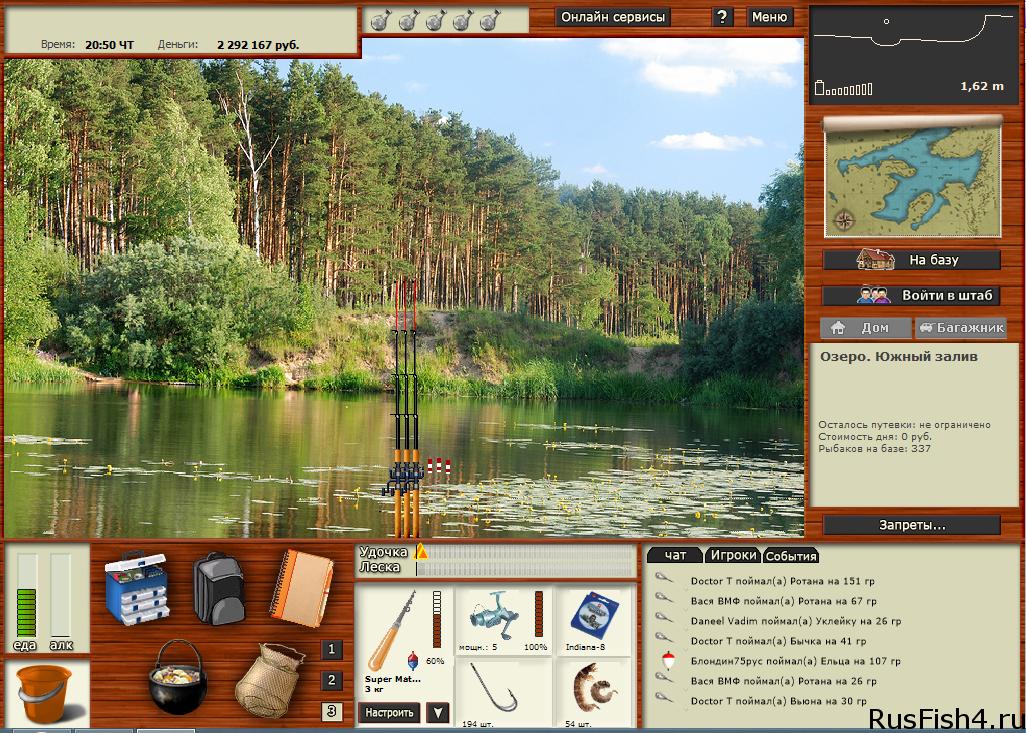 Ловля живца на Озере в Русской Рыбалке онлайн