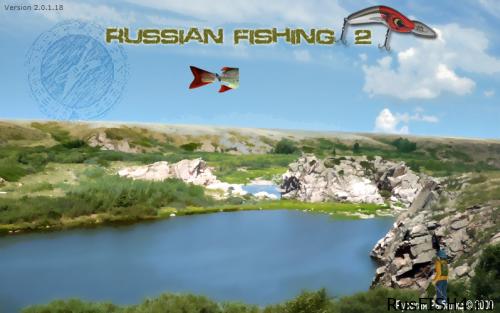 Меню запуска Русской Рыбалки 2.0
