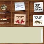 Продажа рыбы в Русской Рыбалке 2.0