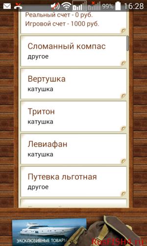 премиум магазин МРР