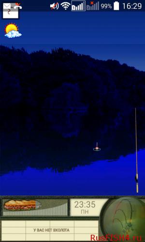 Ловля на водоеме МРР